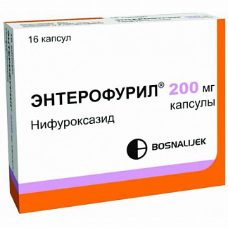 Энтерофурил 200мг 16 шт капсулы