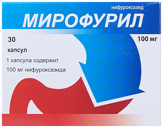 Мирофурил 100мг 30 шт капсулы