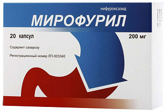 Мирофурил 200мг 20 шт капсулы