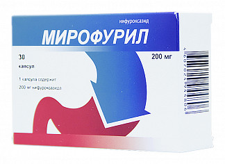 Мирофурил 200мг 30 шт капсулы